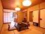 澄んだ空気と陽光の戯れるしっとりと落ち着いた客室(例)【大観の間】