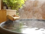 自家源泉より汲み上げた温泉をかけ流しでご堪能いただけます