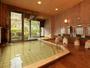 大浴場は歴史あるぬる湯と新源泉のあつ湯の両方をお楽しみいただけます
