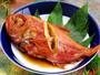 大人気の金目鯛の煮付け、味がじっくりしみた「うま味一杯」の一品です。