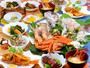 ×≪お料理の一例≫男性も女性も大満足できる内容です!