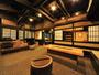 懐かしさ溢れる『ふるさと工房』日本の古き良き時代がございます。