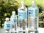 ◆源泉100% 飲む温泉Veil※イメージ