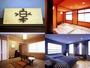 左上:お部屋の表札 右上:かわいい和室10,5場 左下:こべや6畳 左下:柳並木を望む洋室