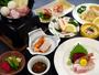 2013年 秋冬「湯っ食りプラン和食」イメージ