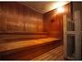 3階男女浴場・サウナ(男性用)宿泊のお客様は無料でご利用ください。