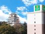福山駅から徒歩1分、Wi-FiとLAN回線インターネット使用無料