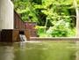 2016年11月新設の猫魔離宮ご宿泊者様専用温泉。高級感溢れる開放的な空間で、美肌の湯に身をゆだねて