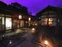 【お湯に守られ180年】◆露天風呂付き客室も貸切風呂も温泉◆