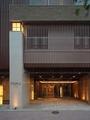 81室の瀟洒なホテル、京都御所に隣接、地下鉄丸太町駅より徒歩1分