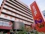 『色を着るホテル』 ☆ 高崎駅東口徒歩1分 ☆ お得な『1-2-3料金』