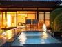 庭園露天風呂付客室伊東 緑涌。ウッドデッキに広い露天風呂
