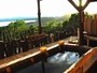 網走湖を望む絶景の露天風呂、足を伸ばしてゆっくりと浸かって下さい。