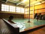 *旧館・源泉風呂