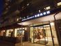 【クチコミ総合4.7】JR函館駅から徒歩3分◎全室コンドミニアム型