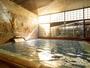 温泉大浴場※男女入替制になります。