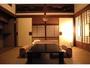 ☆離れの純和室はクラシックモダンがテーマのお部屋で60平米ございます。最大8名様までお泊りいただけます。