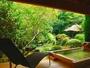 広々露天風呂付き特別室「館山荘・楓の間」は大人4人でも入れる大きさ!もちろん100%源泉のみ