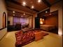 うさぎ野 premium-room USAGINO
