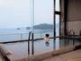 海に近いお風呂「亀寿の湯」
