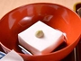 *精進料理(白胡麻豆腐)/高野山といえばこちら!胡麻の風味が口いっぱいに広がります。