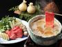 阿蘇のジャージー乳と味噌をベースにしたスープに和牛や旬野菜がたっぷりの秋冬の特別会席「ねたくり鍋」