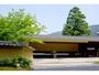 箱根の恵まれた自然の地、小涌谷にたたずむ「箱根・翠松園」。