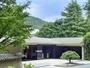 クチコミ高評価。箱根の恵まれた自然の地に佇む 「箱根・翠松園」