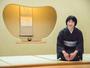 *【おもてなし】大和屋別荘へようこそお越しくださいました。当館で凜とした日本美をお楽しみください。