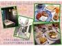 【朝食】当ホテルから徒歩3分!JEU DE PAUME TAKAJO イギリスブレックファースト 8:30-10:00