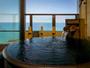 ■露天付特別室■【和風スイート】】「展望露天風呂」まるで日本海に浸っているような気分♪