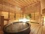◆〔別館〕和スイート かぐや・紫式部・雅 客室露天風呂