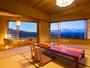 ◆眺望客室◆『山紫水明の景色』をご覧いただけます。<お部屋に泊まる>ことが最高の記念に♪