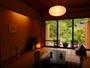 Aタイフ°・・・和風クラシックタイプで明るく開放感のあるスタンダードのお部屋です。