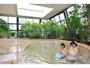 大浴場 『四季の湯』