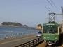 鎌倉高校前駅からの景色