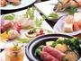 お食事は和食の料理人が、地の物、季節の素材を使った和風コース。個室にくぎられたお食事処でのんびりと♪