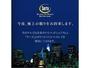 全米ホテルベッドシェアNo.1のSerta社製ポケットコイルマットレスを、全客室に導入致しました!