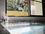 当館自慢の内湯は天然温泉「長生温泉」を掛け流しております。