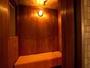 2階大浴場内サウナ