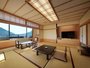 和室14.5畳+檜風呂付客室(本館2階) 一例