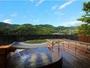 【3階 貸切展望露天風呂】檜の浴槽から眺める箱根外輪山15:00-24:00/6:00-9:00
