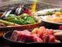 美味しい食べ方はあなた次第です。お野菜もまるごとどうぞ